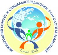 logo lab 2031584264